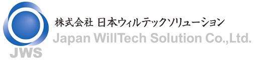 logo_jws